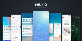 MIUI 10 Global Beta 8.7.5 доступен для восьми смартфонов Xiaomi